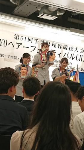 千葉県大会3